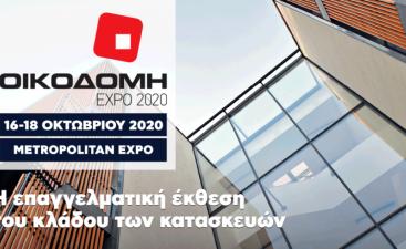 EXPO-2020-1024x536 (Custom)